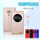 ASUS 華碩 ZenFone 3 ZE...