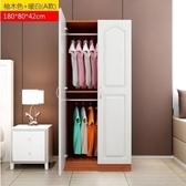 衣櫃衣櫃收納衣櫃簡約現代經濟型實木板式組合臥室234門櫃子新潮組裝簡易衣櫥SP免運妝飾界