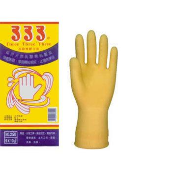 橡膠手套9*14英吋黃色(12雙/包) 打掃清潔 洗滌 洗碗盤 園藝工作 水產漁業 醫藥 冷凍 食品加工