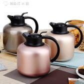 保溫壺家用304不銹鋼 保溫水壺車載歐式暖水壺熱水瓶保溫瓶 【創時代3c館】