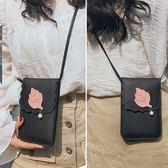 手機包女2018新款正韓迷你斜挎包簡約小包單肩包零錢包豎款手機袋 萬聖節禮物
