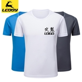 樂迪戶外速干短袖T恤 男半袖釣魚服裝團體定制印字LOGO運動廣告衫