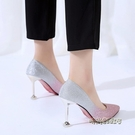 網紅鞋子女2020春秋季新款時尚亮片貓跟鞋尖頭淺口單鞋性感高跟鞋「時尚彩紅屋」