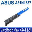 ASUS A31N1537 3芯 高品質 電池 X441 X441A X441SA X441SC X441U X441UA X441UV A441U F441 F441U R414