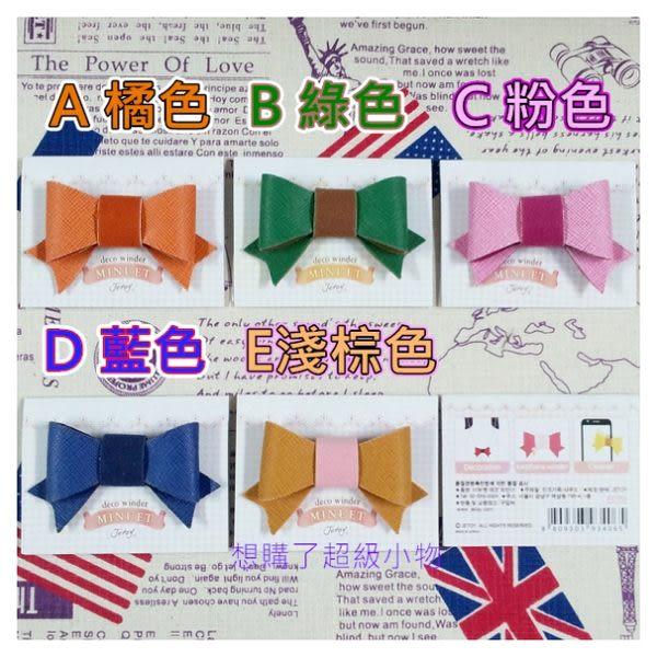 【想購了超級小物】韓國 Jetoy大蝴蝶耳機繞線器 / 手機週邊配件 /  熱銷創意小物