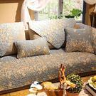 沙發罩 小碎花春夏全棉沙發墊布 潮流小鋪
