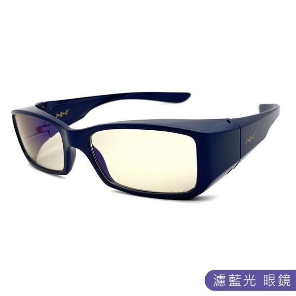 【南紡購物中心】【SUNS】MIT濾藍光眼鏡 (可套式) 外銷款 抗紫外線UV400  【C4936】