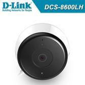 【免運費】D-Link 友訊 DCS-8600LH FHD 無線網路攝影機 戶外 磁吸式 IP65 夜視7公尺 雙向語音 支援128GB