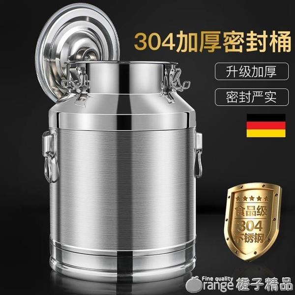 304不銹鋼密封桶牛奶桶食用花生油菜籽油桶液體存儲密封酒桶加厚 (橙子精品)