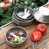 摺疊單層 雙層 鈦碗 鈦鍋碗 鈦飯盒 戶外碗 健康餐具「青木鋪子」