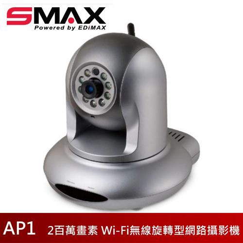 ★兩年保固★ SMAX AP1 2百萬畫素 Wi-Fi無線旋轉型網路攝影機 IPCAM .