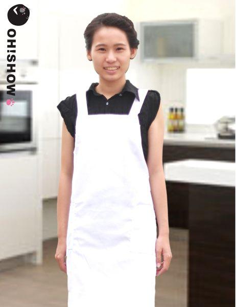 [OHShow]烏利布H型肩帶日式圍裙(1件/包)1件入