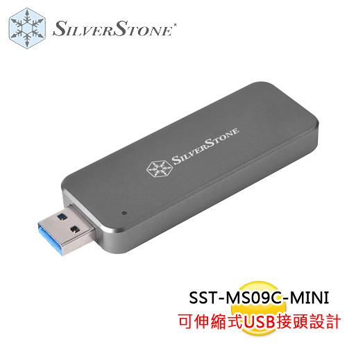 銀欣 SilverStone SST-MS09C-MINI M.2 SATA SSD USB 3.1 Gen 2 外接盒