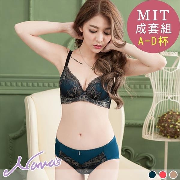 【露娜斯】蠶絲內衣。420丹蠶絲內襯華麗套色機能內衣成套組【藍】台灣製 UP1343