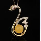 項鍊 925純銀 琥珀墜飾-甜美天鵝生日情人節禮物女飾品73fz35【時尚巴黎】