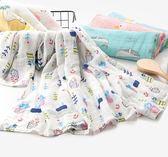 包被紗布浴巾嬰兒夏季薄款抱毯被子襁褓包巾寶寶蓋毯新生的兒抱被 芥末原創