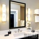 簡約浴室鏡壁挂衛生間鏡子廁所梳妝台玻璃鏡洗手間洗漱衛浴半身鏡 降價兩天