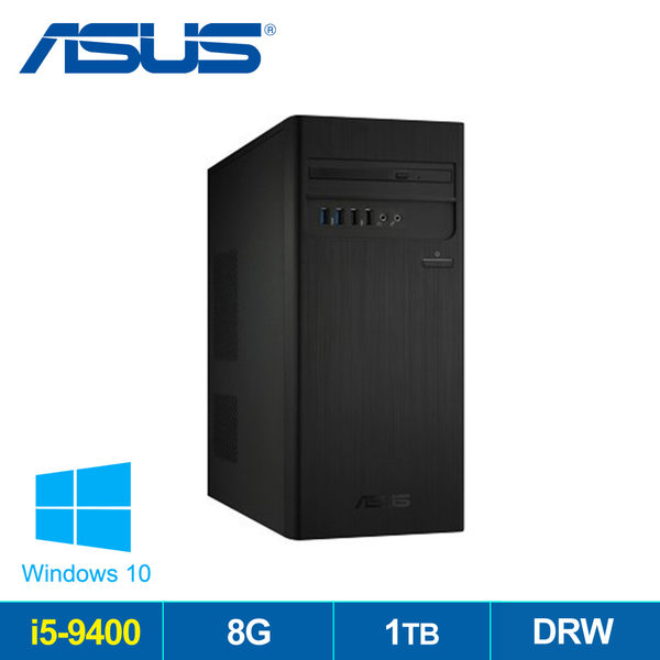 DELL 3670-R3708STW  第9代I7 W10電腦