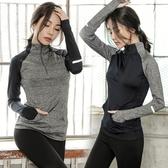 現貨出清-瑜伽服上衣瑜伽服女跑步套裝秋冬半拉鏈顯瘦長袖速干運5-5