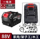 電鋸配件 充電電扳手鋰電池電動扳手電池鋰電池通用電動風炮鋰電池充電器 VK1735