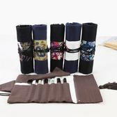 古帆布捲筆袋大容量布藝筆簾鋼筆袋男女學生美術鉛筆袋【萬聖節85折】