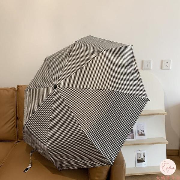 木柄格紋雨傘學生便攜遮陽黑膠傘晴雨兩用傘女雨傘【大碼百分百】