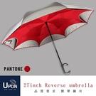 一秒收反向傘-外灰內酒紅 / 四人大傘面 抗UV 防強風 晴雨傘 Upon雨傘