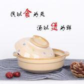 老式陶瓷小砂鍋土鍋煲湯燉粥家用燃氣明火燜燒商用米線土豆粉大號igo