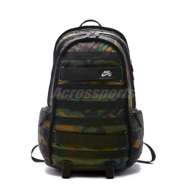 Nike 後背包 SB RPM Backpack 滑板 街頭 極限運動 基本款 包包 雙肩背 迷彩 【PUMP306】 BA5404-223