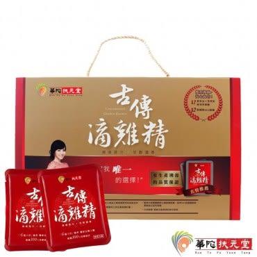 華陀扶元堂-古傳滴雞精-常溫1盒(10包/手提盒)