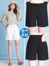 棉麻五分褲 白色短褲女夏季薄款高腰顯瘦寬鬆褲子2020新款冰絲棉麻闊腿五分褲 小宅女