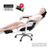 電腦椅家用 辦公椅 椅子人體工學椅座椅轉椅 游戲椅電競椅  IGO