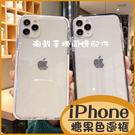 糖果色邊框 蘋果 iPhoneXR 素面殼 XS SE i11Promax 透明手機殼 iPhone7 8Plus亮面保護套i6sPlus 百搭款