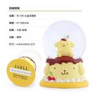 讚爾藝術 JARLL~布丁狗 水晶球擺飾(KT1906) 三麗鷗 布丁狗 生日禮物
