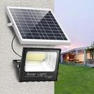 太陽能燈太陽能燈照明戶外家用庭院燈超亮防水led投光燈一拖二室內外路燈YYS 快速出貨