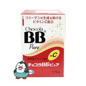 俏正美BB Plus糖衣錠170錠 : Chocola BB Plus