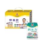營養獅-鈣友力均衡含纖安體素(無糖)237ml*8入禮盒 *維康