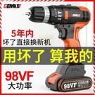 現貨-無刷電鉆小手槍鉆充電式手鉆鋰電鉆多功能家用電動螺絲刀手電轉鉆 奇妙商鋪