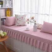 定制海綿飄窗墊窗臺墊榻榻米墊子簡約現代臥室防滑可機洗沙發坐墊