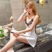 性感情趣內衣女蕾絲邊露背短裙套裝Y-0613