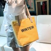 果凍包 韓版原宿學生透明果凍包側背包