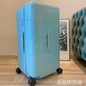 行李箱 超大容量密碼拉桿箱32寸萬向輪旅行箱拉鏈寸女行李箱男寸40寸 米家WJ