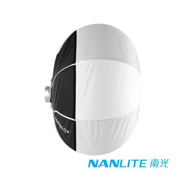 "Nanlite 南光 LT-80 ""FORZA用80CM燈籠罩保榮接口""【公司貨】LT-80"