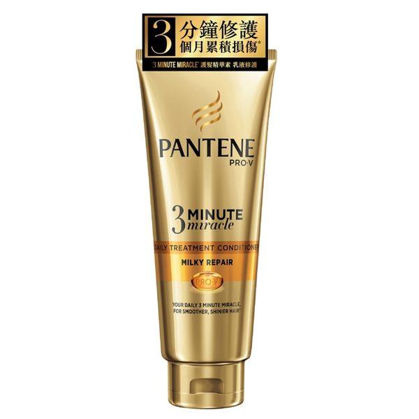 潘婷3 MINUTE MIRACLE乳液護髮精華180ML (*不同包裝隨機出貨*)