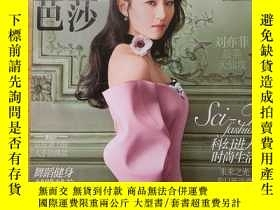 二手書博民逛書店時尚芭莎罕見劉亦菲封面 2016年4月號總第384期Y34786