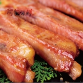 黑胡椒豬肋排(醬汁/碳烤豬肋排) 900g±10%/包 快速出貨 炭烤 復熱即食 年菜 豬肋排 已分切 BBQ