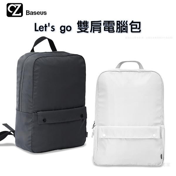 Baseus 倍思 Let's go 雙肩電腦包 16吋 後背包 雙肩背包 筆電背包 平板背包 外出背包 雙肩包
