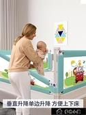 護床欄 布蘭堡床圍欄寶寶防摔防護欄嬰兒童防掉床護欄擋板床邊安全床圍擋