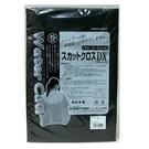 日本 CATTLEA 燙/染/洗髮圍巾- 黑    防水 /  產地 日本