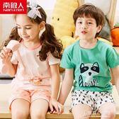 南極人兒童短袖套裝純棉全棉童裝夏裝T恤中大童男童寶寶運動套裝【東京衣秀】